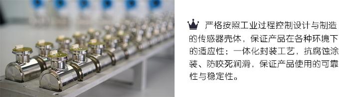 智能高精度单晶硅平膜法兰/插筒法兰液位变送器006